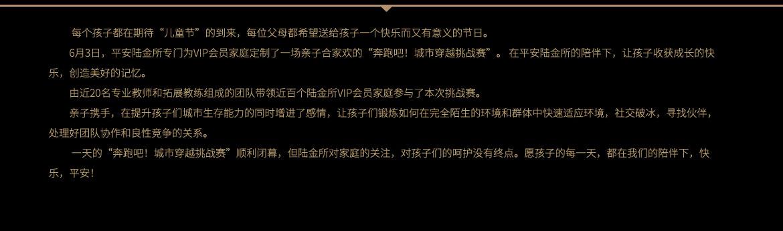 2017年6月儿童节新闻稿6_03