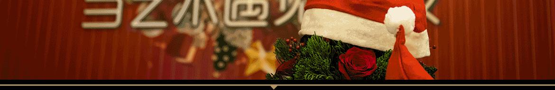 2017年圣诞亲子北京站新闻稿21_03