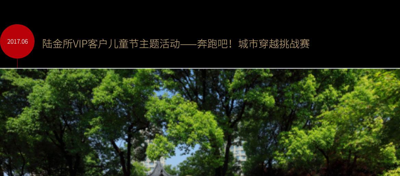 2017年6月儿童节新闻稿6_01
