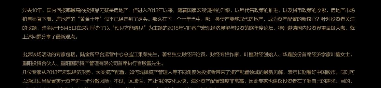 深圳答谢4